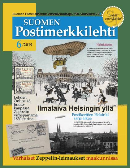 Suomen Postimerkkilehti